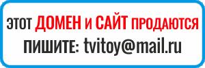 Центр Кровли и Фасада - Стройматериалы и монтаж